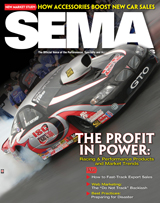 March 2011 Issue Cover Image