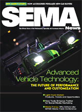 April 2011 Issue Cover Image