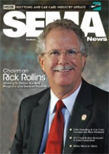 July 2010 Issue Cover Image