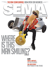 July 2014 Issue Cover Image