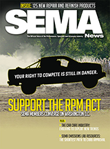 July 2016 Issue Cover Image