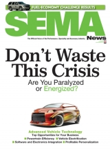 April 2009 Issue Cover Image