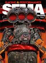 SEMA-News-2010-03-Cover.jpg