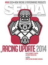 sema-news-2014-03-cover.jpg
